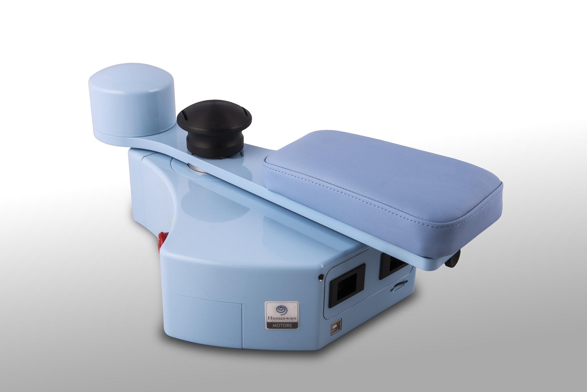 Motore Humanware EMAC (1)
